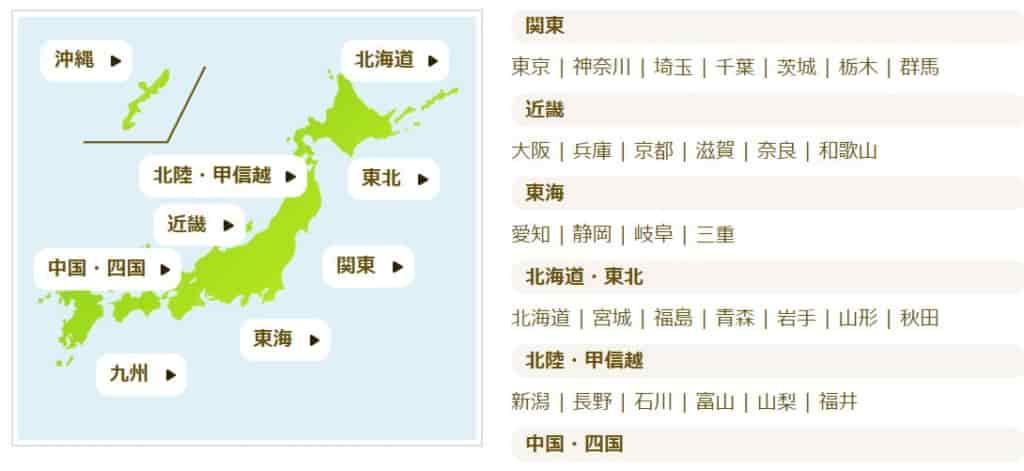 首都圏を中心とした保育士求人サイト