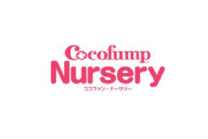 【保育士転職】ココファン・ナーサリーの評判・特徴・求人を徹底解説!