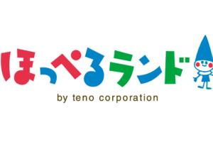 【保育士転職】ほっぺるランドの評判・特徴・求人を徹底解説!