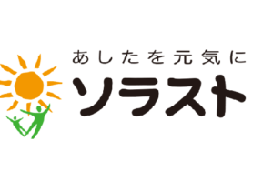 【保育士転職】ソラスト保育園の評判・特徴・求人を徹底解説!