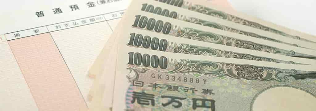 東京(首都圏)は求人数が多くて年収が高め