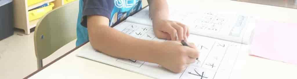 小学校準備プログラム