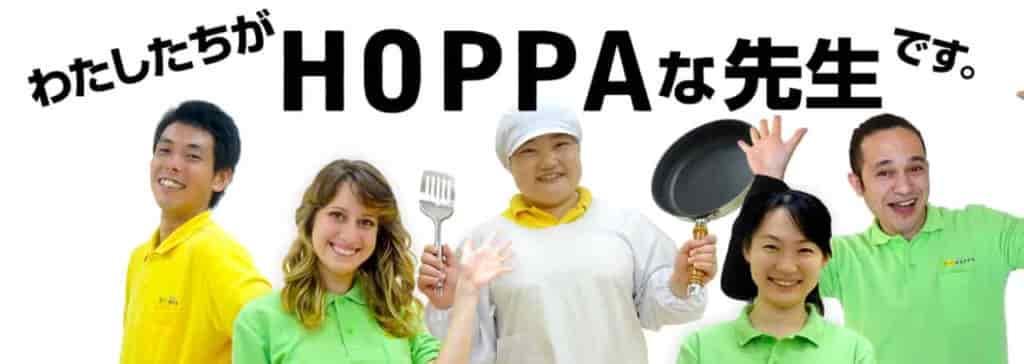 HOPPAの概要は