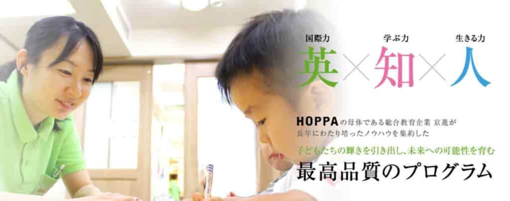 京進のノウハウを活かした教育プログラム