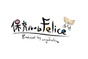 【保育士求人】保育ルーム フェリーチェの評判・給与・特徴を徹底解説!